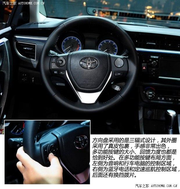 中国 洛杉矶/丰田丰田(进口)卡罗拉(海外)2014款基本型