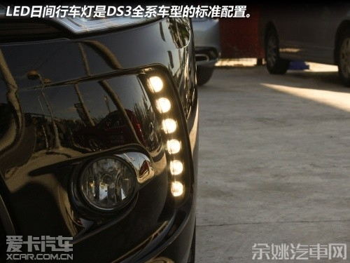 DS 2012款DS3
