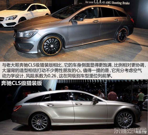 奔驰(进口) 奔驰CLA级 2015款 CLA Shooting Brake AMG line 4MATIC