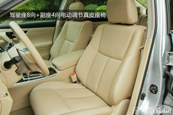 新世代天籁 2.0 XL Upper 科技版-增科技配置竞争力提升 日产天籁购车图片