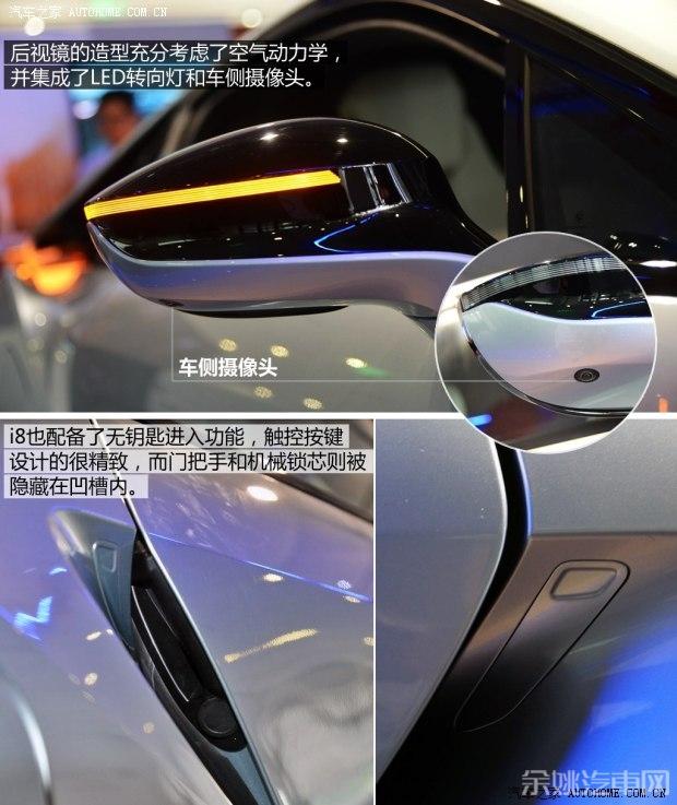 颠覆传统的跑车 抢先试驾2014款宝马i8高清图片