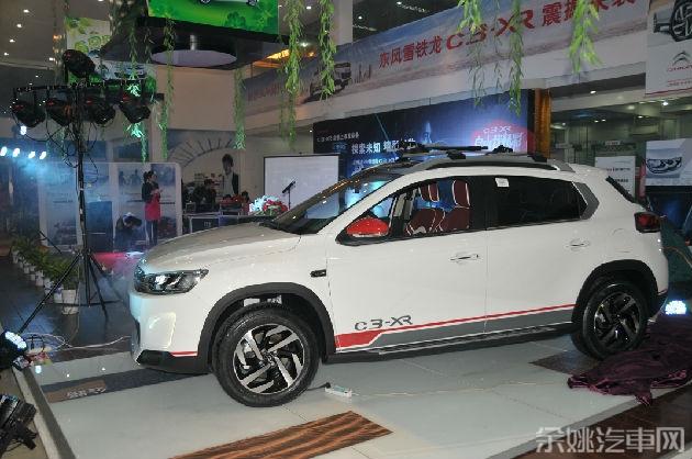 东风雪铁龙C3-XR全新亮相-城市SUV新风范东风雪铁龙C3 XR 余姚上市
